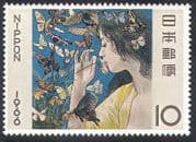 Japan 1966 Butterflies  /  Insects  /  Woman  /  Art 1v (n23924)