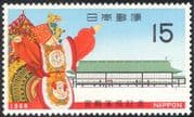 Japan 1968 Imperial Palace/ Dancer/ Dance/ Dancing/ Buildings/ Architecture/ Heritage/ History 1v (n25531)
