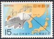 """Japan 1969 Cable Ship """"KDD Maru""""/ Transport/ Telecomms/ Telephone Cable/ Communications 1v (n26665)"""