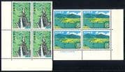 Japan 1969 Park  /  Waterfall  /  Trees  /  Mountains 2v blk n29543