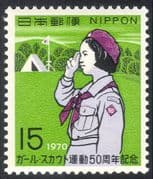 Japan 1970 Japanese Girl Scouts 50th Anniversary/ Guides/ Scouting/ Guiding/ Camp/ Youth/ Leisure 1v (n25536)