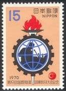 Japan 1970 Vocational Training/ Education/ Industry/ Flame/ Fire 1v (n25372)