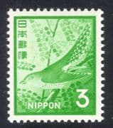 """Japan 1971 Cuckoo/ Birds/ Nature/ Wildlife/ as 1952 issue inscribed """"NIPPON"""" 1v (n26731)"""