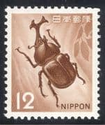 Japan 1971 Rhinoceros Beetle/ Insects/ Beetles/ Nature/ Wildlife 1v (n26732)