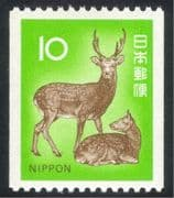 Japan 1971 Sika Deer/ Animals/ Wildlife/ Nature/ Conservation 1v coil (n43874)