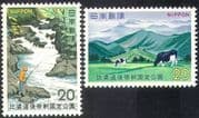 Japan 1972 National Park/ Cows/ Cattle/ Waterfall/ Falls/ Fishing/ Angling/ Nature 2v set (n27466)