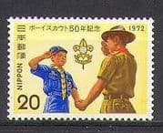 Japan 1972 Scouts/ Cubs/ Japanese Scouting 50th Anniversary/ Youth 1v (n24011)