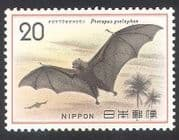 Japan 1974 Flying Fox  /  Conservation  /  Animals  /  Nature  /  Wildlife  /  Palm Trees 1v n25809