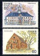Japan 1981 Buildings  /  Architecture  /  Animation 2v (n29500)