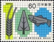 Japan 1981 Crops/ Fish/ Trees/ Nature/ Conservation/ Forestry/ Farming 1v (n26261)