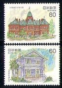 Japan 1982 Buildings  /  Architecture  /  Animation 2v (n29502)