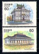 Japan 1983 Buildings  /  Architecture  /  Animation 2v (n29505)