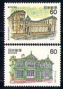 Japan 1984 Buildings  /  Architecture  /  Animation 2v (n29506)