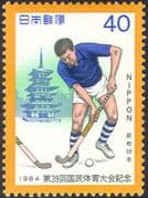 Japan 1984 Hockey/ Sports/ Games/ National Athletics Meeting/ Pagoda/ Yakushi Temple/ Buildings/ Architecture 1v (n30414)