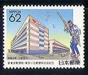 Japan 1990 Post Office  /  Buildings  /  Animation 1v (n31157)