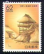 Japan 1991 Buildings  /  Architecture  /  Heritage 1v (n29676)