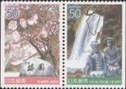 Japan 2000 Waterfalls/ Falls/ Cherry Blossom/ Trees/ Statues/ Carving/ Nature 2v bklt pr (n28138)