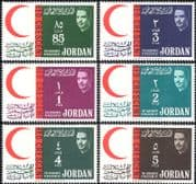Jordan 1963 Red Crescent/ Red Cross/ Medical/ Health/ Welfare/ People 6v set (n31469)