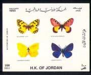 Jordan 1993 Butterflies  /  Nature  /  Insects impf m  /  s (b2674)