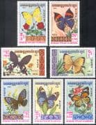 Kampuchea 1983 Butterflies/ Insects/ Nature/ Conservation/ Roses/ Flowers/ Environment/ Butterfly 7v set (b1548)