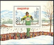Kampuchea 1983 Olympic Games/ Olympics/ Sports/ Cross Country Skiing 1v m/s (b8448)