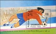 Kampuchea 1985 Football/ WC/ World Cup/ Mexico'86/ Sports/ Games/ Soccer 7v set (b8081)