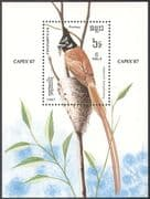 "Kampuchea 1987 ""CAPEX '87""/ Birds/ Paradise Flycatcher/ Nature/ StampEx 1v m/s b8085"