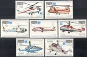 Kampuchea 1987 Helicopters/ Aircraft/ Aviation/ Flight/ Transport/ Hafnia '87/ StampEx 7v set (b8031)