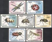 Kampuchea 1988 Insects  /   Dragonfly  /  BEE  /  Beetles 7v b8106