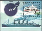 Kampuchea 1988 Ships/ Boats/ Hydrofoil/ Nautical/ Transport/ StampEx 1v m/s (b8017)