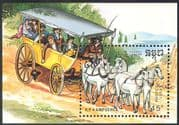 Kampuchea 1989 Stagecoach/ Coach/ Horses/ Animals/ Nature/ Transport 1v m/s (b5451)