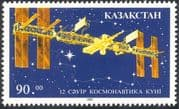 Kazakhstan 1993 Cosmonautics Day/ Space Station/ Satellite/ Research/ Stars/ Transport 1v (n25352)