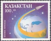 "Kazakhstan 1993 ""Space Mail""/ Rocket/ Earth/ Transport 1v (n25352a)"