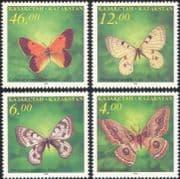 Kazakhstan 1996 Butterflies/ Insects/ Nature/ Conservation/ Butterfly 4v set (b2043)