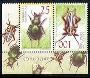 Kazakhstan 2008 Beetles  /  Insects  /  Nature 2v pr (n30907)