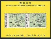 Korea 1971 Art  /  Paintings  /  Cat  /  Chicken  /  Birds  /  Animals  /  Nature 2v m  /  s (n32971)