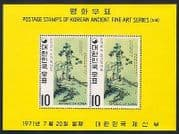 Korea 1971 Art  /  Paintings  /  Tree  /  Books  /  Artists  /  People 2v m  /  s (n32972)
