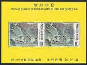 Korea 1971 Paintings  /  Art  /  Folk Customs  /  Boats  /  Transport  /  Artists 2v m  /  s (n32965)