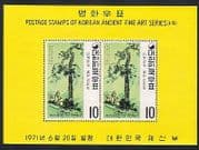 Korea 1971 Paintings  /  Art  /  Folk Customs  /  Fairies  /  Tree  /  Artists 2v m  /  s (n32970)
