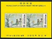 Korea 1971 Paintings  /  Art  /  Folk Customs  /  Greetings  /  Artists 2v m  /  s (n32966)