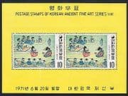 Korea 1971 Paintings  /  Art  /  Folk Customs  /  Martial Arts  /  Tea  /  Artists 2v m  /  s (n32967)