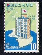 Korea 1971 Red Cross  /  Medical  /  Health  /  Welfare 1v (n27765)