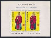 Korea 1973 Costumes  /  Clothes  /  Court Official's  /  Textiles  /  Design 2v m  /  s (n32959)