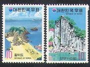 Korea 1973 Tourism  /  Mountain  /  Island  /  Beach  /  Boats  /  Trees 2v set (n37033)