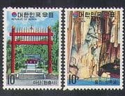 Korea 1973 Tourism  /  Shrine  /  Caves  /  Nature  /  Buildings  /  Architecture 2v set (n37035)