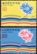 Korea 1974 UPU  /  Universal Postal Union  /  Communication  /  Sculpture 2v set (n37255)