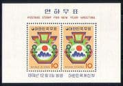 Korea 1974 YO Rabbit  /  New Year  /  Greetings 2v m  /  s (n30591)