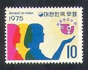 Korea 1975 IWY  /  International Women's Year  /  Dove  /  Bird Emblem  /  Animation 1v (n37244)