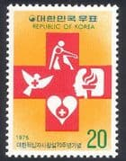 Korea 1975 Red Cross  /  Medical  /  Health  /  Dove  /  Heart  /  Blood  /  Birds  /  Flame 1v (n25842)