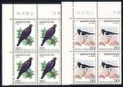 Korea 1976 Birds  /  Nature  /  Wildlife 2v set blks (n28376)